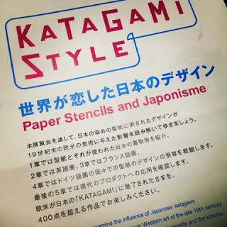 """展覧会""""Katagami Style世界が恋した日本のデザイン""""にいってきた"""