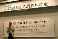 三陽商会会長「海外展開より、今は国内のブランドを熟成させたい」シンポジウム取材