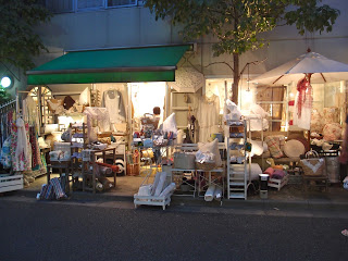 Snap of cute couples in Shimokitazawa! 下北沢で、カップルスナップ!