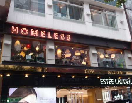 "香港のデザインガール Hong Kong Design Girl from ""HOMELESS"""