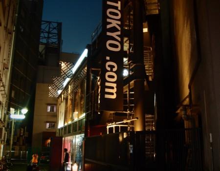 東京の新名所:fake tokyo!