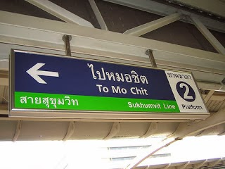 デザインに強いバンコクの人々,,,Design sense in Bangkok