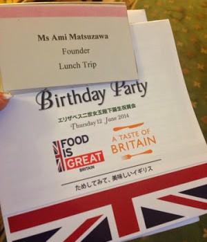 """英国大使館 """"Queen' Birthday Tea Party""""がすごかった!"""