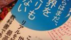 6/2313:00- 6/28(土)18:30〜 RadioCity にでます☆