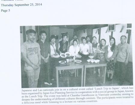 LunchTrip to Japan in Laos, 日本便,ラオスの新聞4紙に掲載!