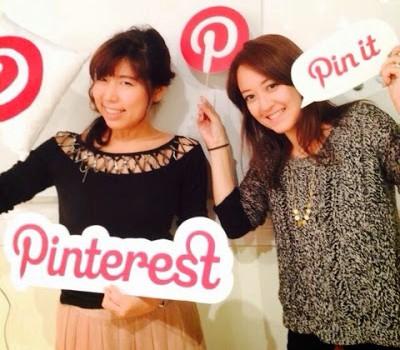Pinterest Study Seasionを行なったよ!