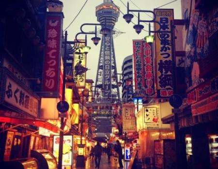 Deep Osaka Day Trip 関西弁と大阪について知らなかった5つのこと