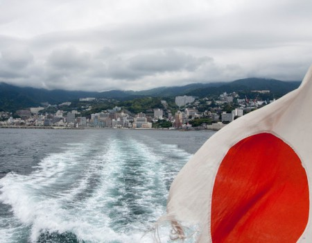 小さな島「初島」でのんびり♩ 前編〜1day trip to small island