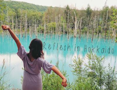 美瑛の青い池 Blue pound , Hokkaido