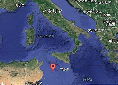 母娘イタリア: 透明な海の楽園、ランペデューサ島