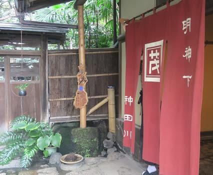 東京下町散策!老舗の鰻 in 神田 Find my Tokyo! 1 : Traditional Eel restaurant in Kanda