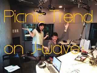朝6:30から、J-waveでお話してきた!「Pinterestでみるピクニックトレンド」