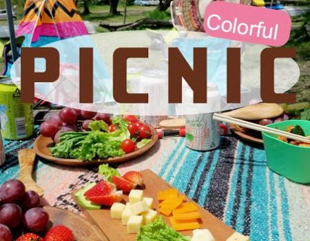 西湖で色鮮やかピクニックの楽しみ方 Day camp / Picnic@ Nishi-ko