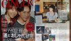 """肉寿司から始まる誕生日! 横丁ルネッサンス Trending in Tokyo: Old casual bars""""Yokocho"""""""