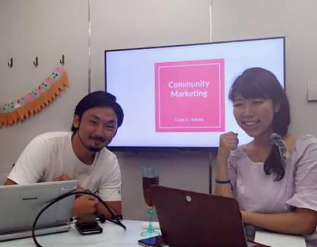 コミュニティマーケティング勉強会をしたよ Community marketing Study Session