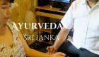 アユールヴェーダinスリランカ シロダーラで癒されて Ayurveda in Sri Lanka was more than just massage