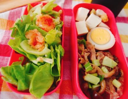 My Healthy life 2) 目指すは食べても太らない体。この1年で変わった食習慣 Eating Habit