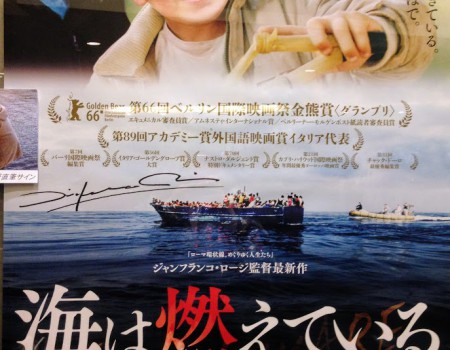 映画La La Land&Fire at Sea (海は燃えている) 観てきたよ