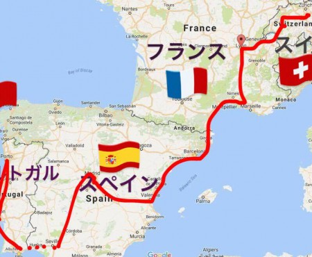 EU Rail Passを使って欧州鉄道周遊の旅!Travel Europe on train