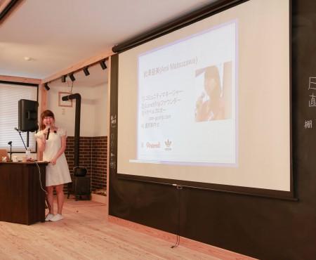 北海道で講演 これから地域で必要とされるコミュニティ設計