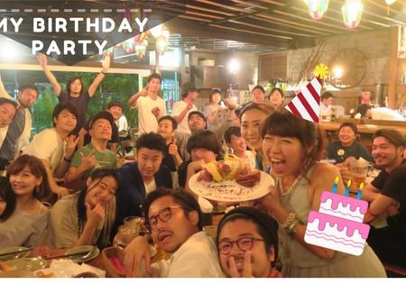 My Birthday Party! 隣人of恵比寿で、お祝いパーティしてもらったよ!