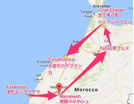 Travel Route in Morocco!  5都市6日間でモロッコを楽しみ尽くすルート