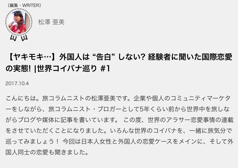 スクリーンショット 2017-10-06 18.29.20