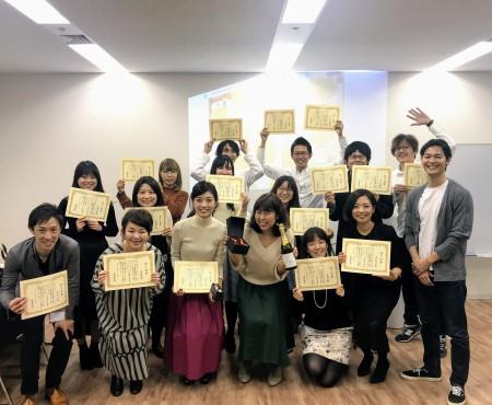 コミュニティマーケティング講座第5回レポ Facebook Japan執行役員 横山氏登壇&講座生卒業!