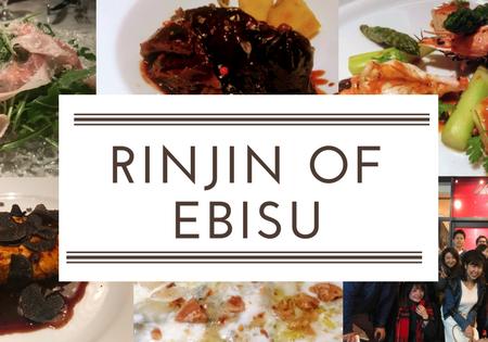 Rinjin Of Ebisu 隣人オブ恵比寿でイタリアン。レッジャーノへ行ったよ