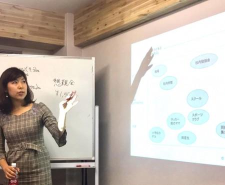 保護中: コミュニティマーケティング講座2期生だけに公開!第一回資料