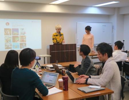 コミュニティマーケティング2期第4回 インスタグラマー中川友里さんを迎えて