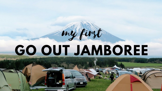 """CAMPxMUSIC FES""""GO OUT""""に初参加! キャンプは貴族の遊び?!"""