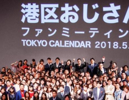 勝手にコミュニティ考察:東カレ港区おじさん ファンコメント2700超え!