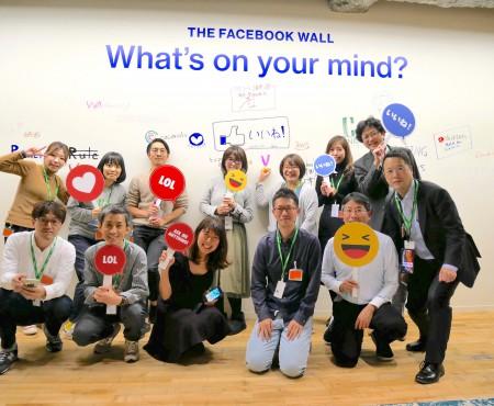 Community Roundtableを、講座生と一緒にfacebook Japanで行なったよ!