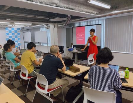 東京都 青山スタートアップアクセラレーションセンターで講演