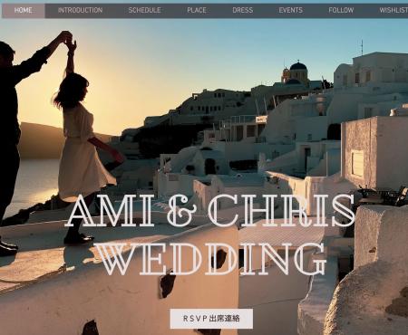 結婚式準備進捗:疑問だった慣習は自分達で更新したる  Wedding prep:Be the change you want to be – In WEDDING!