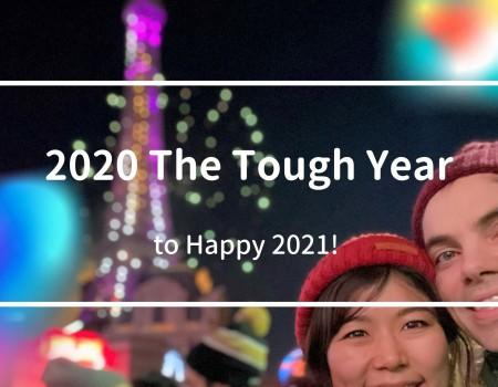 苦しかった2020から学んだこと、新習慣、やめたこと。A Happy New 2021, Bye bye 2020 tough year!